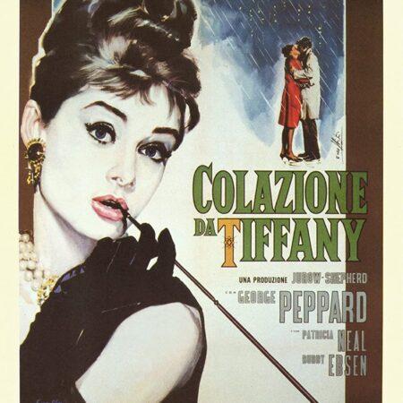 Colazione da Tiffany di Blake Edwards (1961)